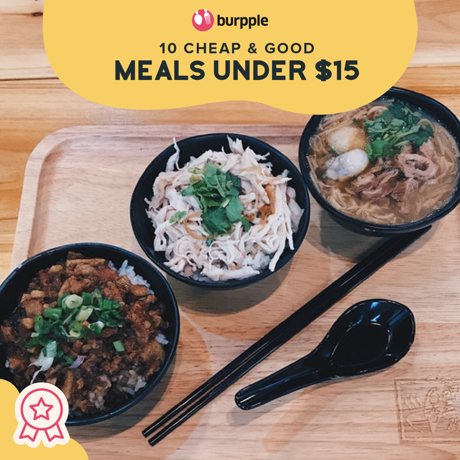 10 Cheap & Good Meals Under $15 in Singapore
