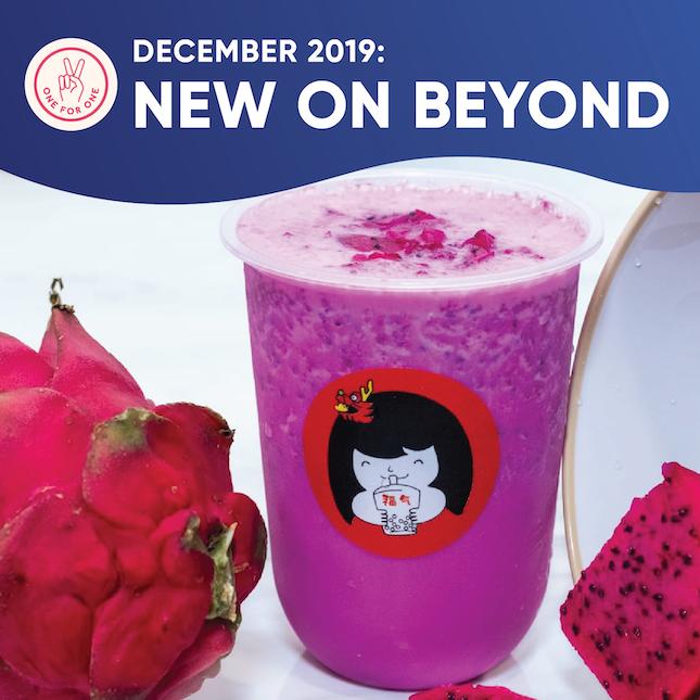 New on Beyond: December 2019