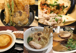Return to Japan: 5 Places to Relive Your Favourite Foodie Destination
