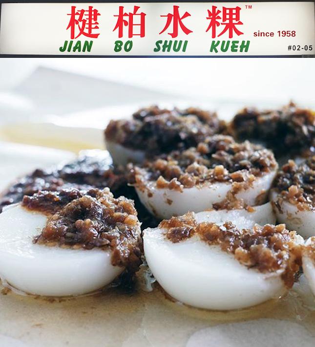 For Comforting Breakfast Chwee Kueh