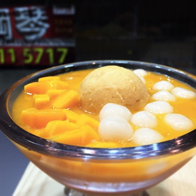Mango Chewy Ball