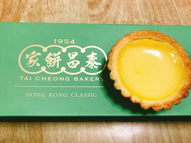 Hong Kong Most Famous Egg Tarts From Tai Cheong Bakery