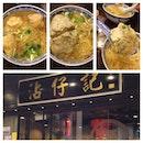 Wan Tan Noodles & Fish Meat Noodle