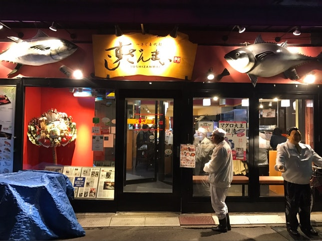 Tokyo food Hunt