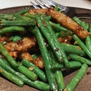 $18 XO Fried French Beans w Squid Cakes