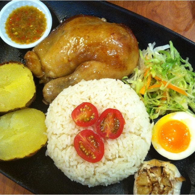 Salted Baked Chicken Thigh With Rice
