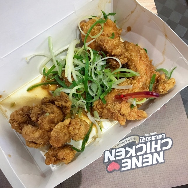 Green Onion Flavour Tenders ($8.90)