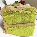 Pandan Gula Melaka chiffon cake from #cedele