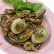 Garlic Chilli Clams $16 (Small)