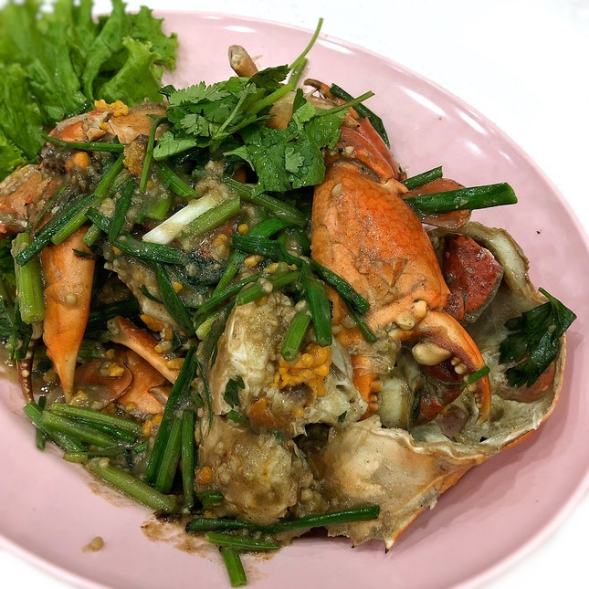 White Pepper Crab $52 (Small)
