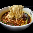 Chongqing Spicy Noodles $8.8