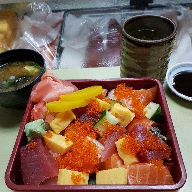 Huge Slices Of Sashimi