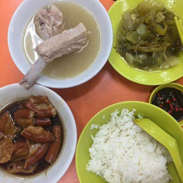 粉腸肉骨茶 Bak Kut Teh