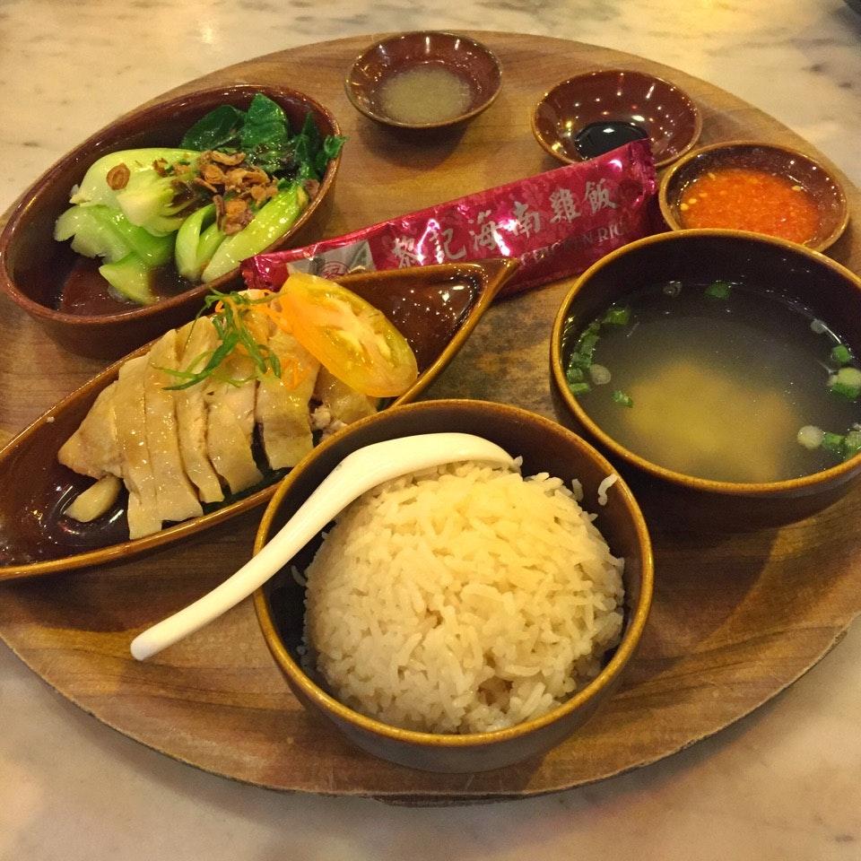 Chicken Rice Set