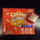 HK Egg Tart Collon