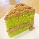 Gula Malacca Cake