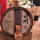 Hakushu 12 Years Whiskey