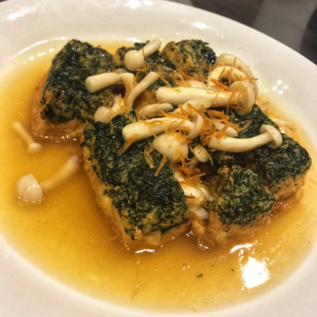 菠菜豆腐 Braised Spinach Tofu