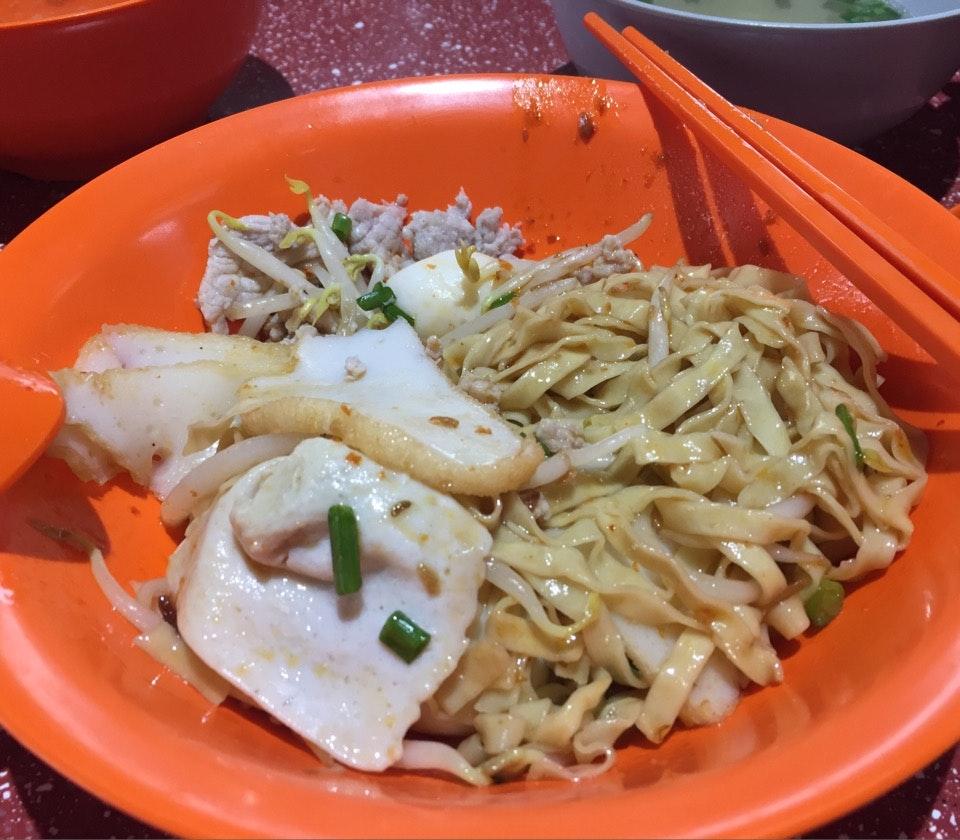 Seng Hoe Fishball Minced Meat Noodle (Marine Terrace Market & Food Centre)