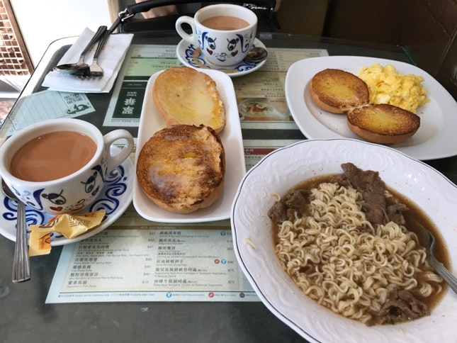 Hong Kong Breakfast