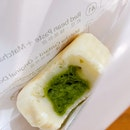 Mochi Obanyaki with Matcha and Dark Chocolate filling ($3.50)