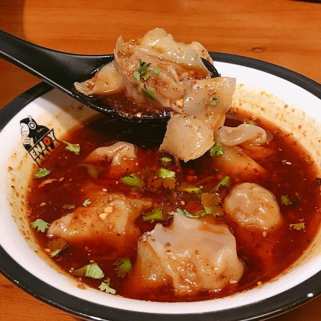 Si Chuan Spicy Wonton 红油抄手 ($7.80)