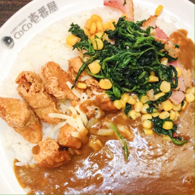Fried Chicken Curry Don