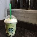 Starbucks (One Fullerton)