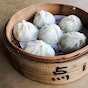 I Love Xiao Long Bao