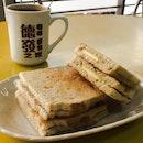 Traditional Kaya Toast, Kopi