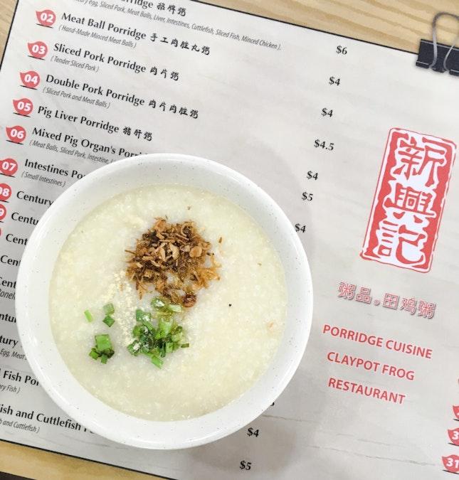 Sliced Fish Porridge