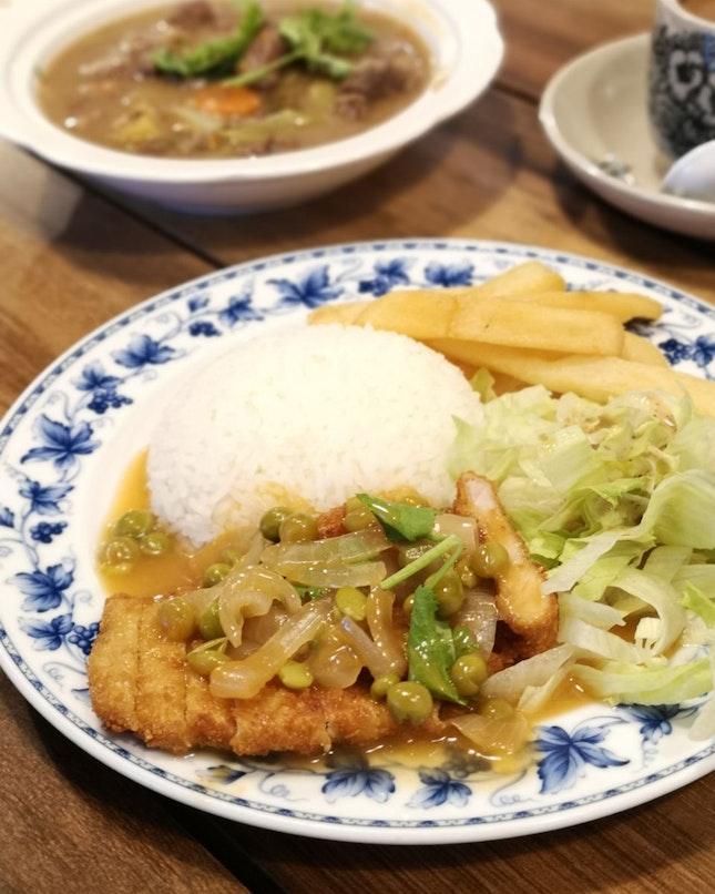 Pork Chop with Rice