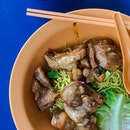 Da Sheng Minced Pork Noodle