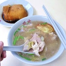 Pig's Organ Soup & Braised Beancurd [$3.50+$0.60]