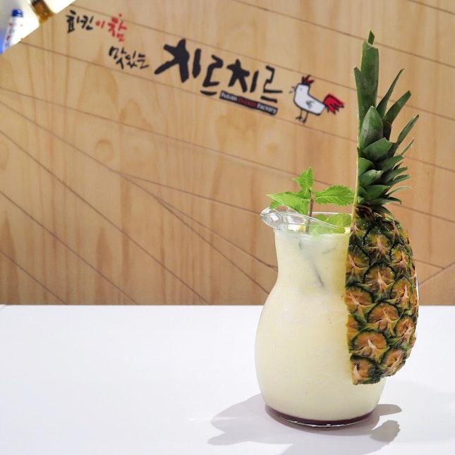 Pineapple Smoothie Jug [$14.90]