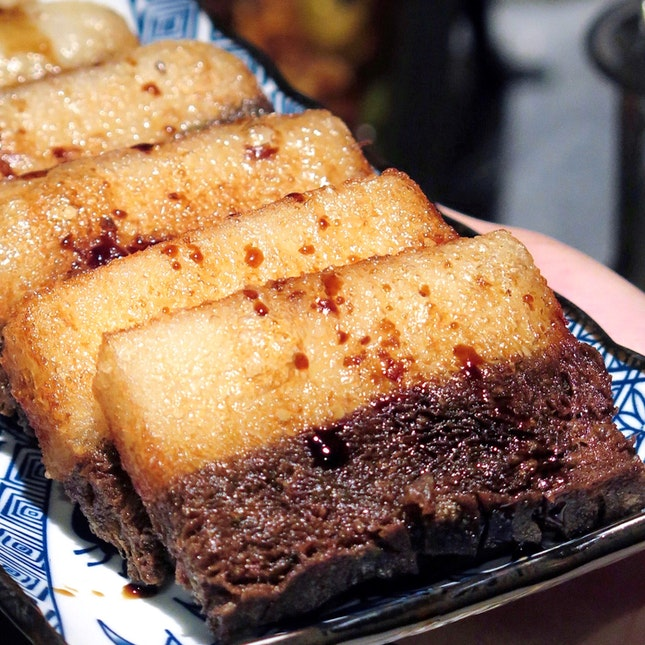 Double Taste Rice Cake 鸳鸯糍粑 [$7.80]