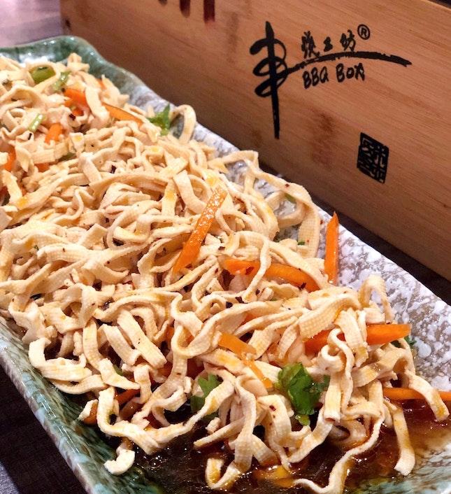 Spicy Dry Soya Bean Cake Floss 红油干豆腐丝 [$7.80]