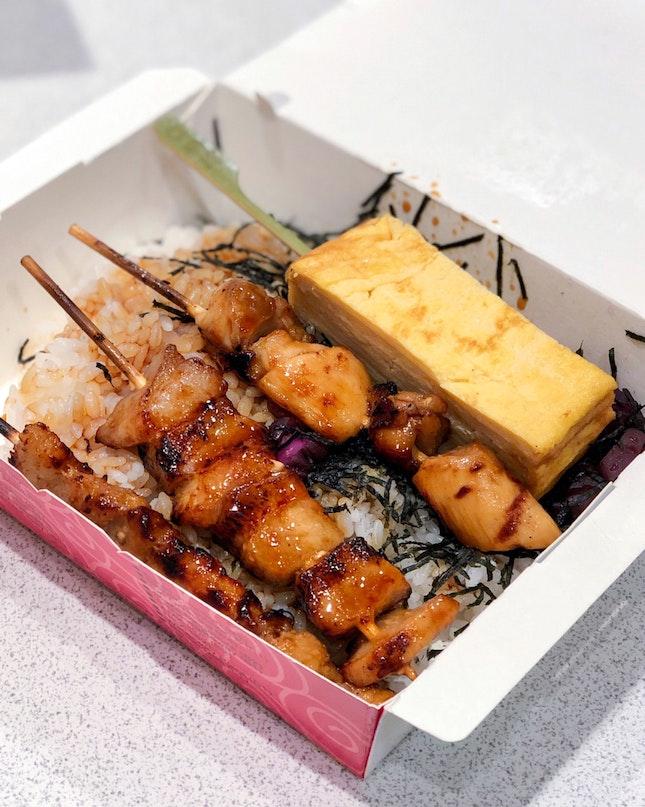 Tamagoyaki [$1.60]