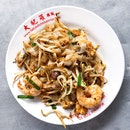 Tiger Char Koay Teow (老虎炒粿条)