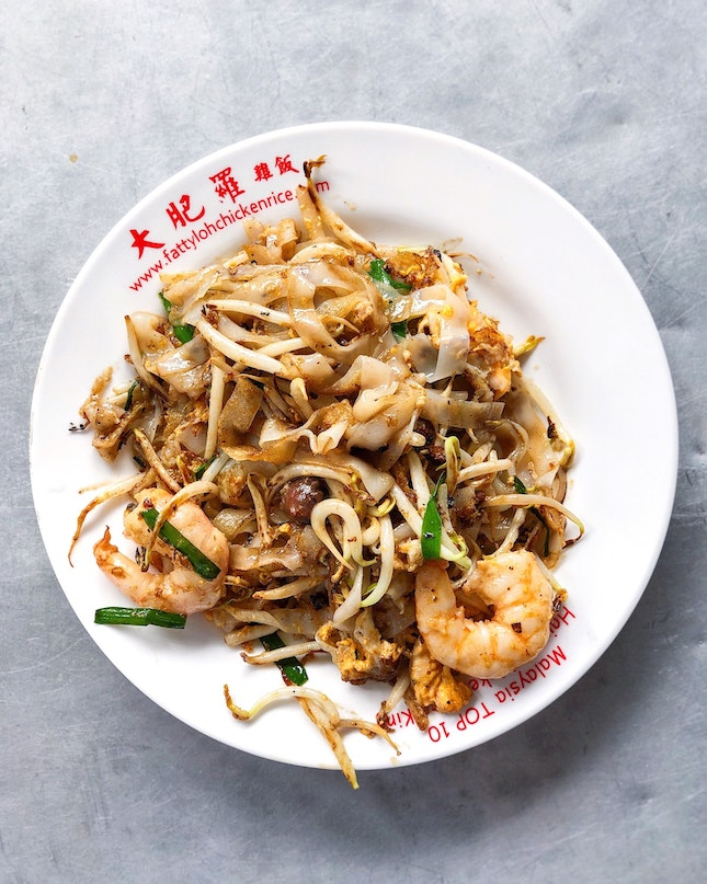 Tiger Char Koay Teow w Duck Egg [8RM • S$2.70]