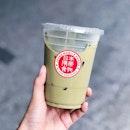 Iced Hojicha Latte [$3.20]