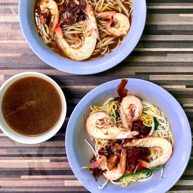 Prawn Mee Soup / Dry [$6]
