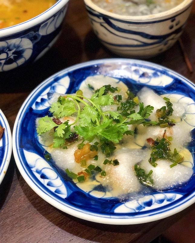 Bánh Bột Lọc Tran - Vietnamese Mini Tapioca Dumpling [9 for $6.90]