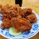 The prawn paste chicken (虾酱鸡) here is very crispy and juicy!