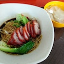 I think this is my first time eating this wanton Mee!