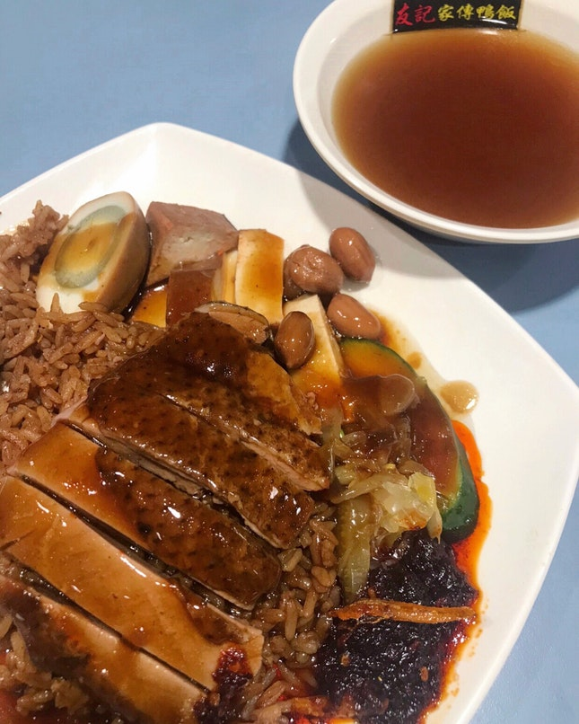 Yu Kee Duck Rice 友記家傳鴨飯 (Amoy St)