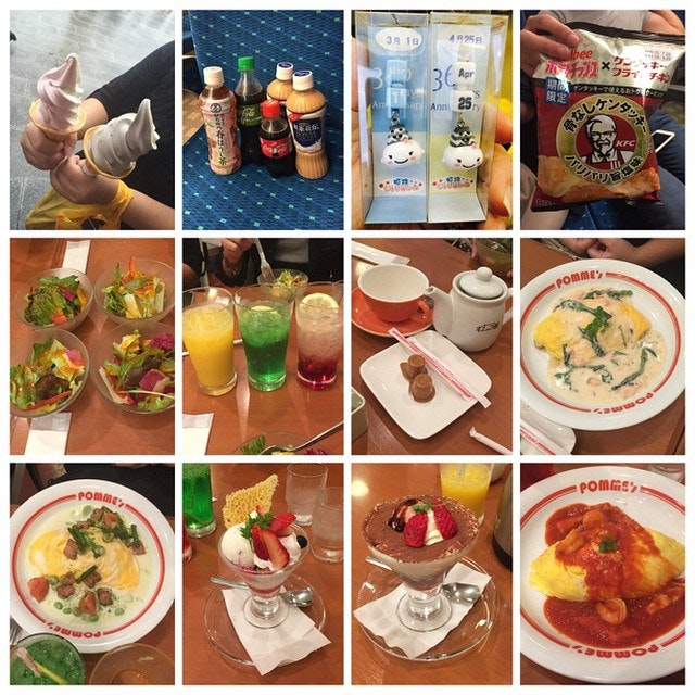 Hotel Nikko Narita (ホテル日航成田)