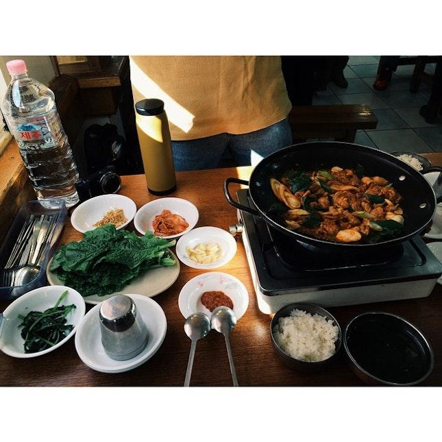Holiday Food From Korea