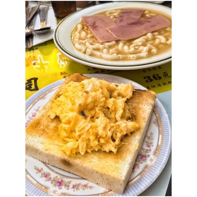 Scrambled Egg Toast (HK$20) & Ham Macaroni (HK$28)