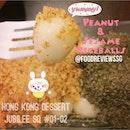 Will you choose the black (#sesame) or brown (#peanut) #riceballs?